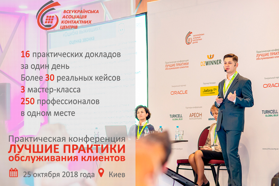 event-crm-2018-12.jpg