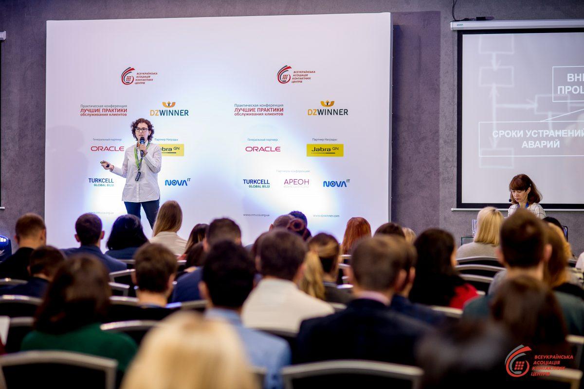 Контакт-центры: лучшие практики | Sales&Service: опыт профессионалов